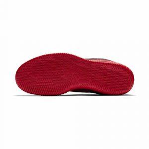 Nike Herren H-Basketballschuh Mamba Rage Premium
